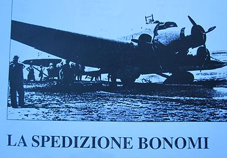 GCS Bonomi spedizione SM81