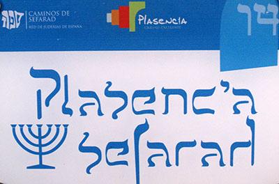Plasencia, Sefarad (Spagna in ebraico....)