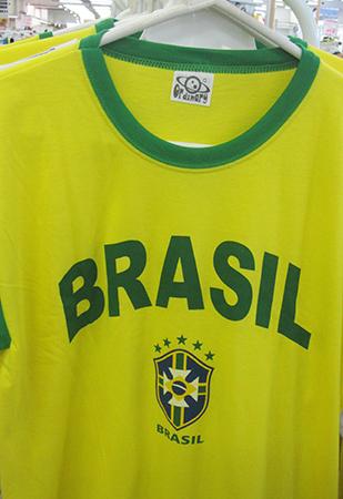 Il Grande Futibol Brasileiro
