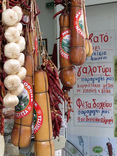 gre Salonicco gastronomia