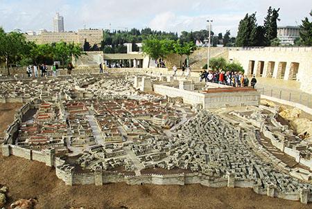 Ricostruzione di Gerusalemme, di fianco all'Israel Museum