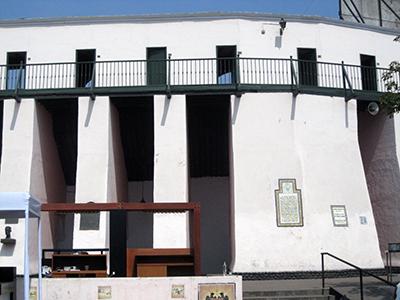 Plaza de Toros del Acho, la più vecchia delle Americhe
