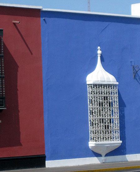 Trujillo, plaza de Armas, casa