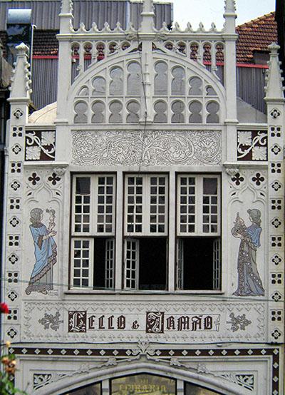 Porto, Libreria Lillo