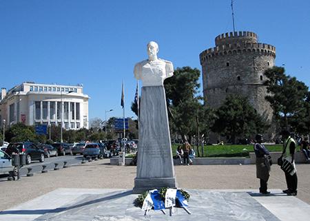 Salonicco, palazzo della cultura macedone,