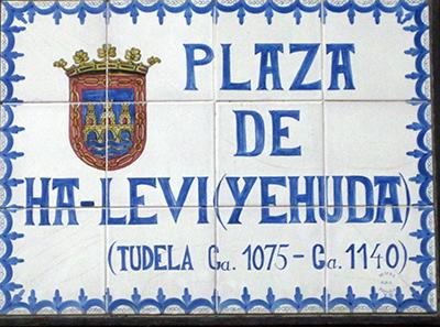 Tudela, Plaza He-Levi Yehuda