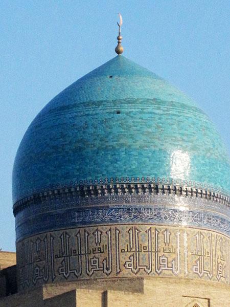 Bukhara, cupola moschea